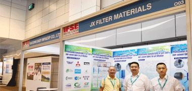 Air filter composite:Thailand International Filtration and Separation Exhibition